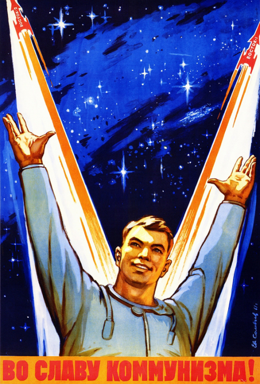20131114XD-Googl-USSR-_011_soviet-space-program-propaganda-poster-22-small