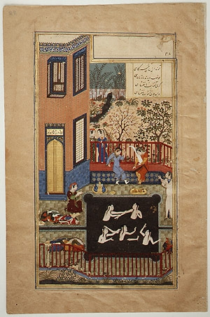 Nizami-Khamsa-HaftPaikar c1430